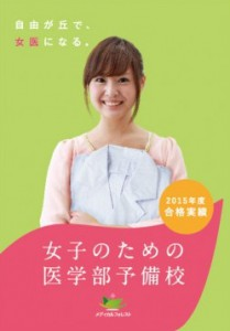 mf_goukaku-380x380